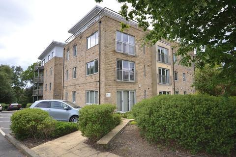 2 bedroom apartment for sale - Brodwell Grange, Horsforth, Leeds