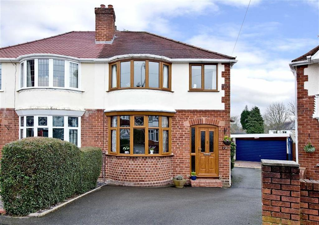 3 Bedrooms Semi Detached House for sale in 72, Fairview Road, Penn, Wolverhampton, West Midlands, WV4