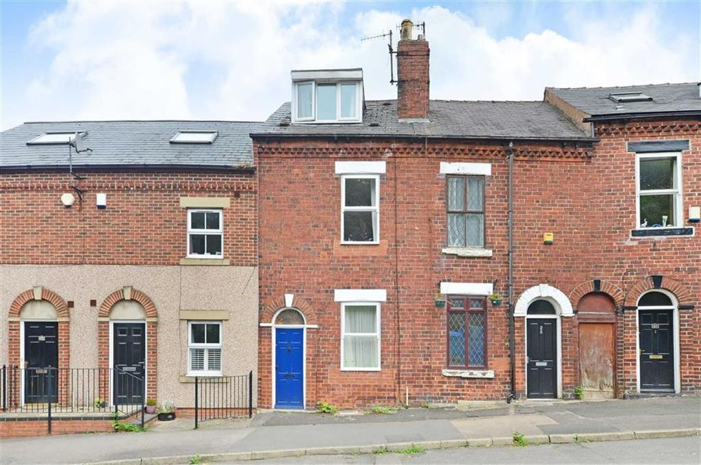 2 Bedrooms Terraced House for sale in 23, Baslow Road, Totley, Sheffield, S17
