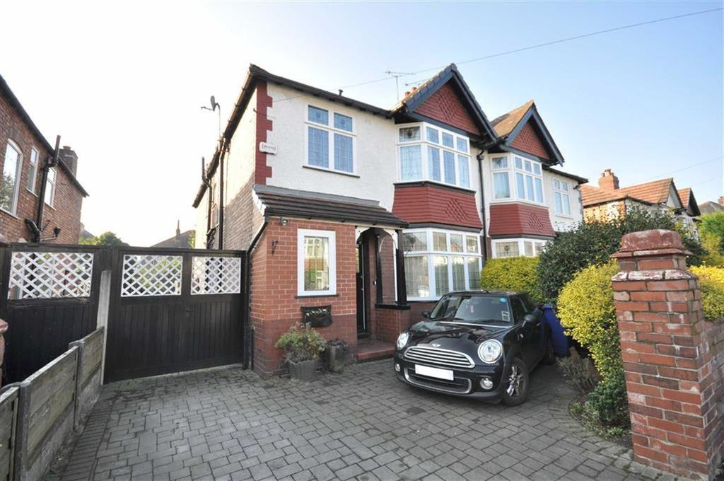 5 Bedrooms Semi Detached House for sale in Goulden Road, West Didsbury, Manchester, M20