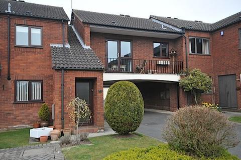 1 bedroom apartment to rent - NORTON  - Fredericks Close