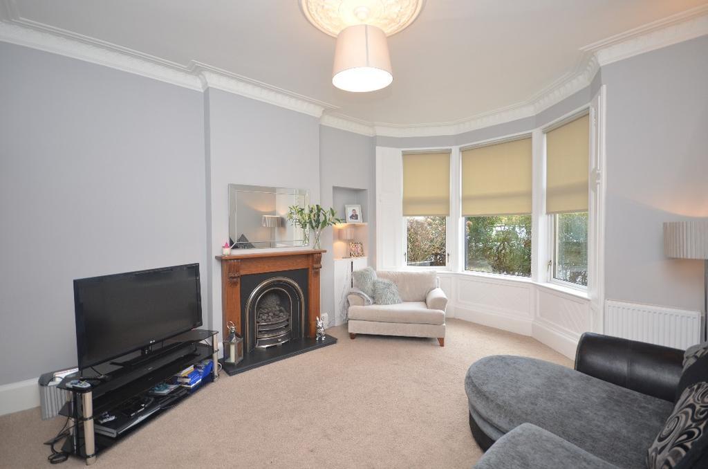 2 Bedrooms Flat for sale in Ledard Road , Flat 0/2, Langside , Glasgow, G42 9SX