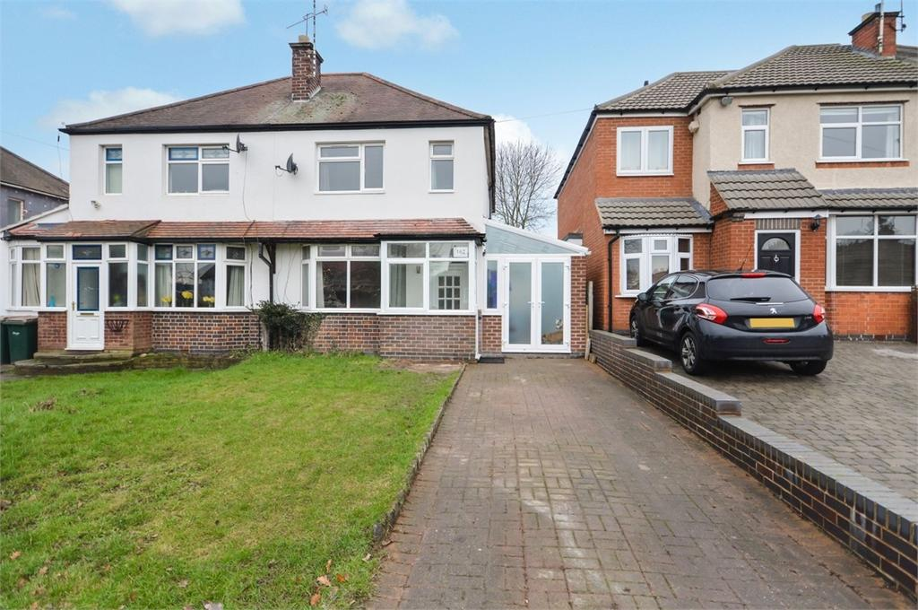 3 Bedrooms Semi Detached House for sale in Canley Road, Canley Gardens, COVENTRY, West Midlands