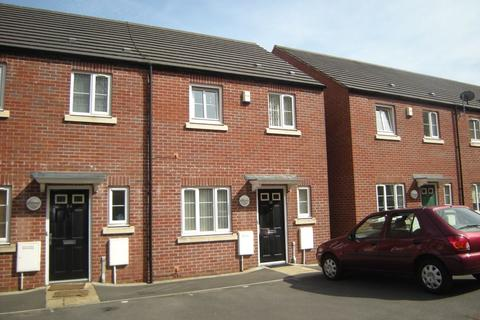 3 bedroom end of terrace house to rent - Ffordd Ty Unnos, Heath, Cardiff, Wales