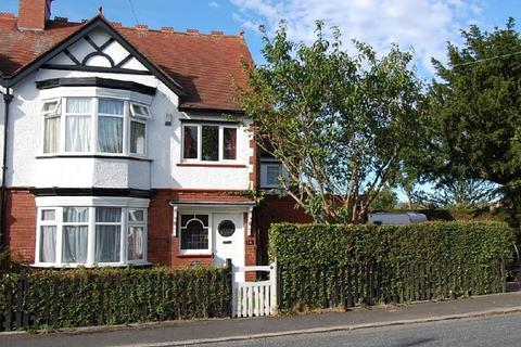 4 bedroom semi-detached house for sale - The Lane, Sedgefield
