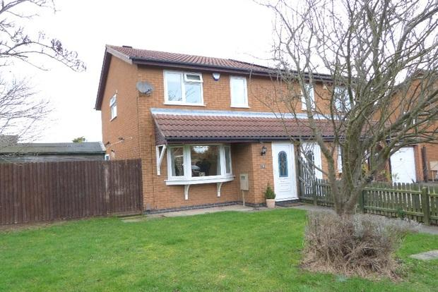 3 Bedrooms Semi Detached House for sale in Field View, Syston, LE7