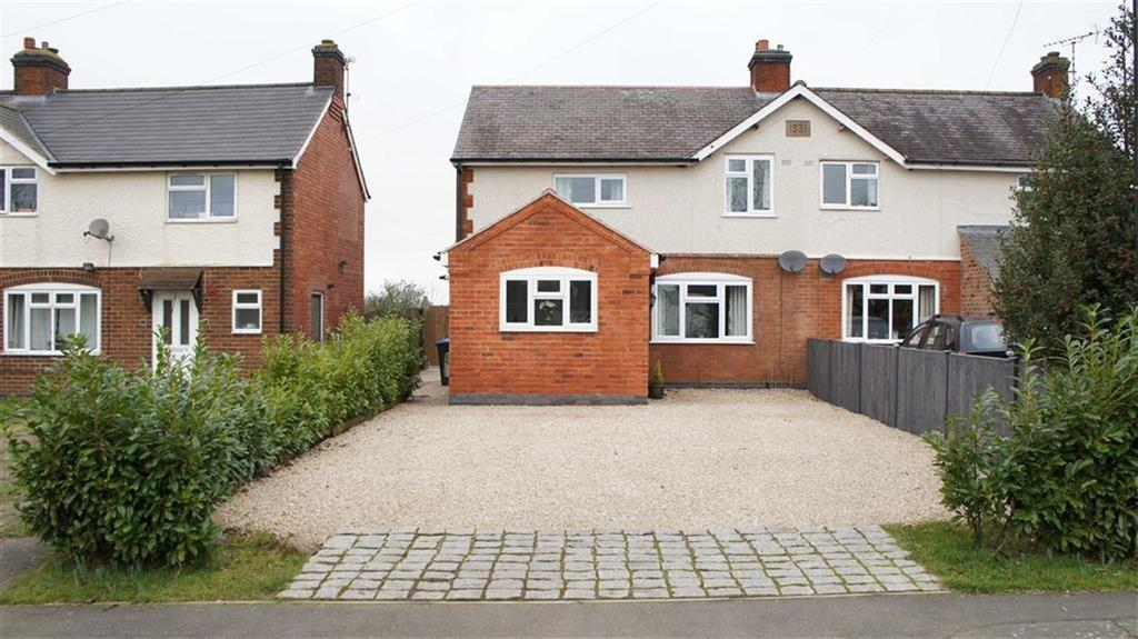 3 Bedrooms Semi Detached House for sale in Lutterworth Road, Gilmorton