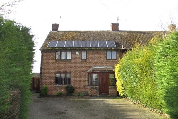 3 Bedrooms Detached House for sale in Banbury Lane, Rothersthorpe, Northampton, NN7
