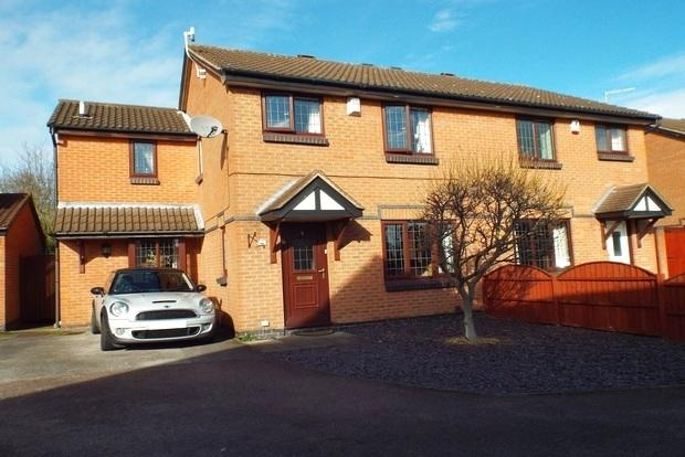 4 Bedrooms Semi Detached House for sale in Jayne Close, Wollaton, Nottingham, NG8