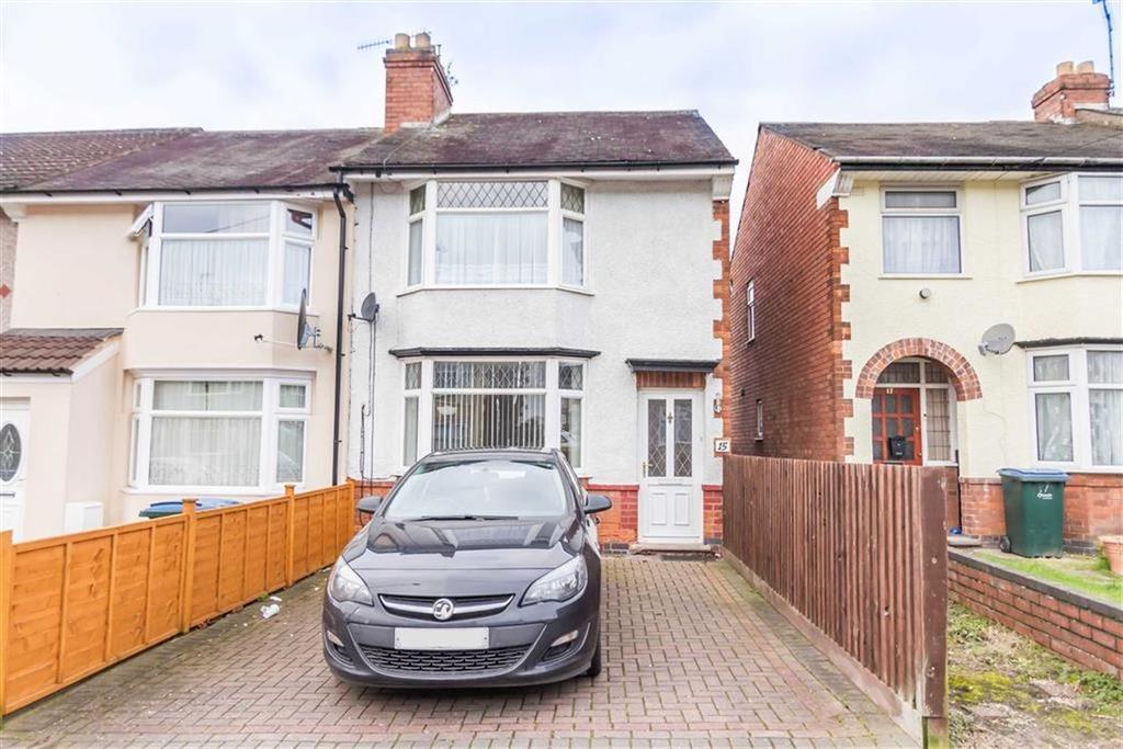 2 Bedrooms End Of Terrace House for sale in Coleridge Road, Poets Corner, Coventry, CV2