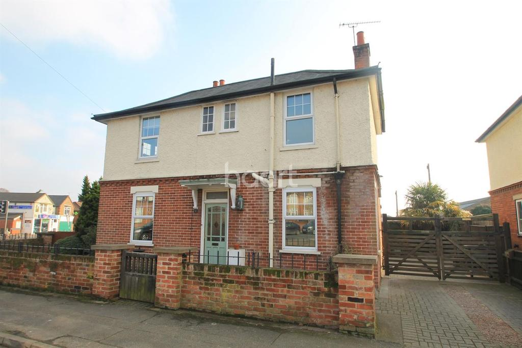 2 Bedrooms Detached House for sale in Kelvin Road, Ipswich