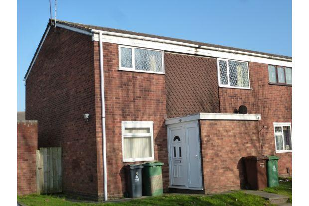 2 Bedrooms Maisonette Flat for sale in POMMEL CLOSE, SILVERDALE PARK, WALSALL