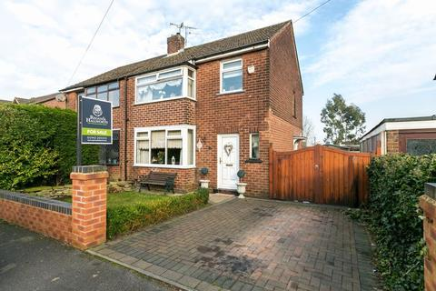 3 bedroom semi-detached house for sale - Millcroft Avenue, Orrell, WN5 8TP