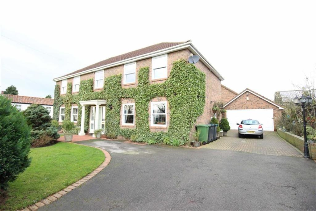 5 Bedrooms Detached House for sale in Northallerton, North Yorkshire