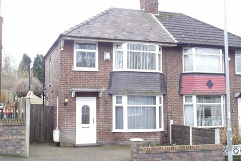 3 bedroom semi-detached house to rent - Factory Lane, Blackley, Manchester, M9