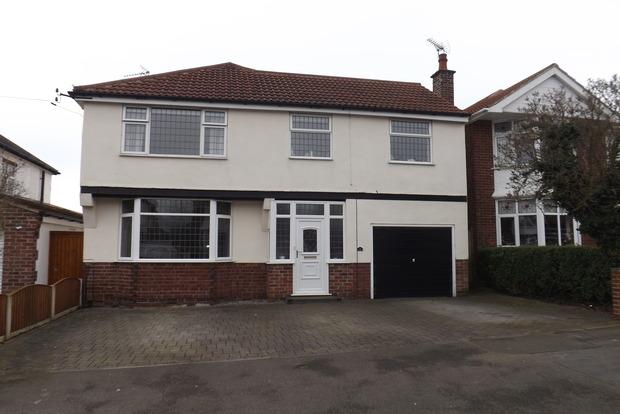 5 Bedrooms Detached House for sale in Highfield Road, Nuthall, Nottingham, NG16