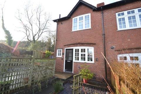 2 bedroom house to rent - The Square, Harborne, B17