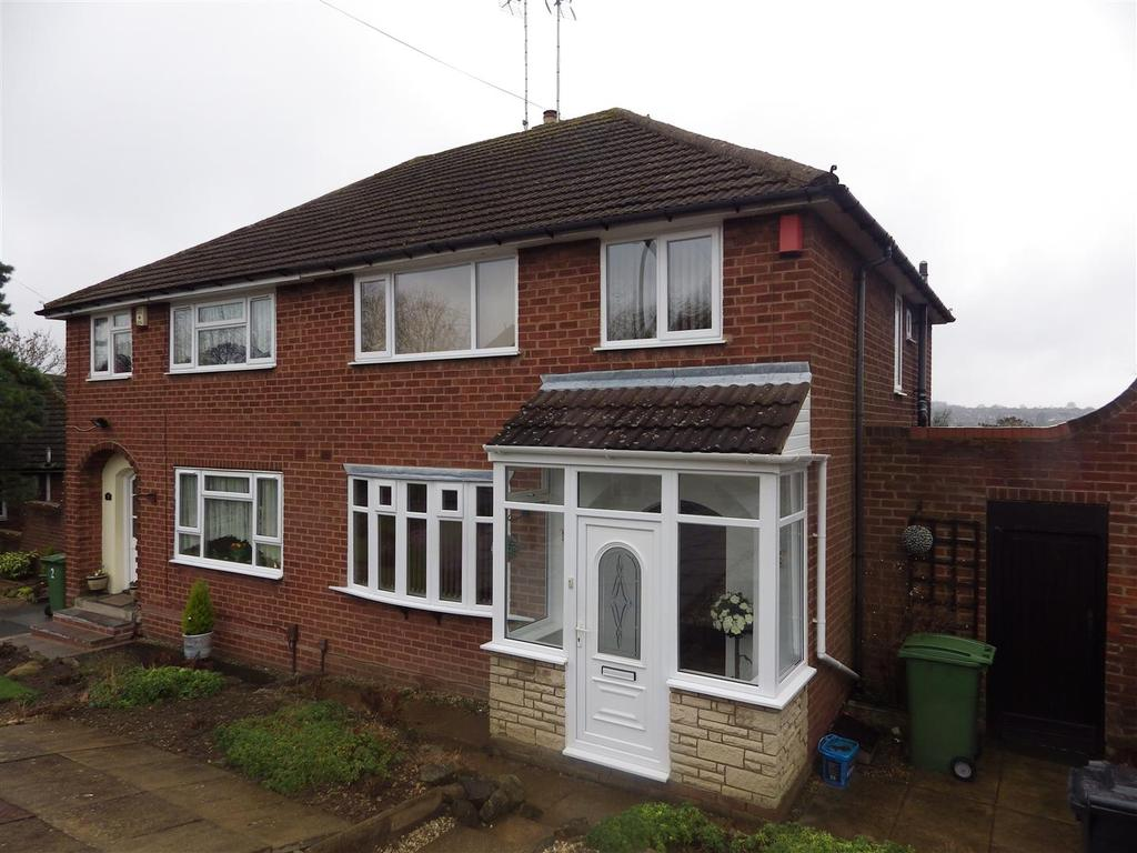 3 Bedrooms Semi Detached House for sale in The Longcroft, Halesowen