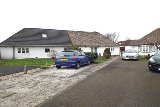 2 Bedrooms Bungalow for sale in Longore Square, Nottingham, NG8