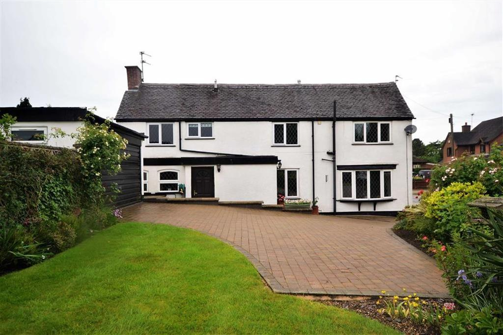 4 Bedrooms Cottage House for sale in Oddfellows Cottage, Wolvey, Hinckley