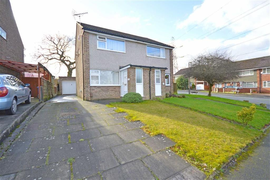 2 Bedrooms End Of Terrace House for sale in Sanderling Road, Offerton, Cheshire