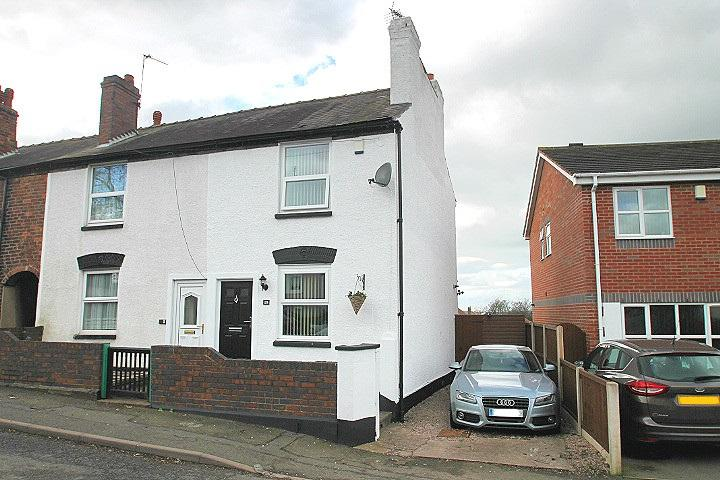 2 Bedrooms End Of Terrace House for sale in Summit Place, Lower Gornal, DY3