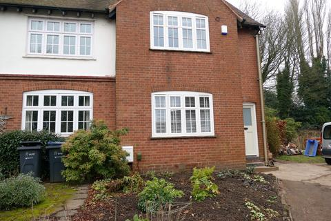 3 bedroom semi-detached house to rent - West Pathway, Harborne, Birmingham B17