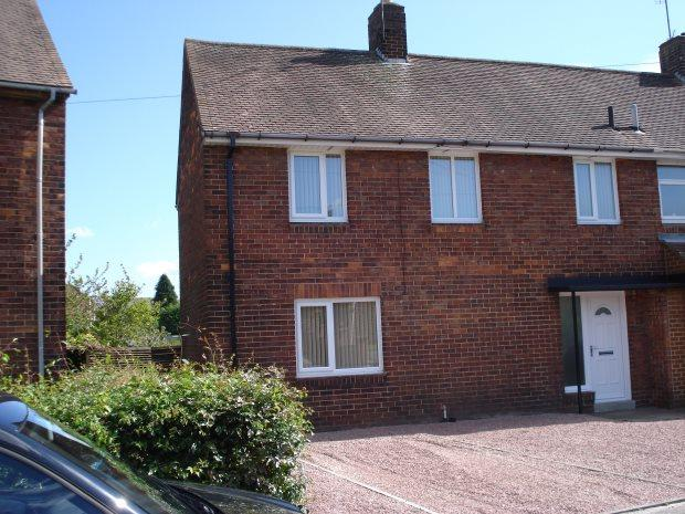 3 Bedrooms Semi Detached House for sale in CATERHOUSE ROAD, FRAMWELLGATE MOOR, DURHAM CITY