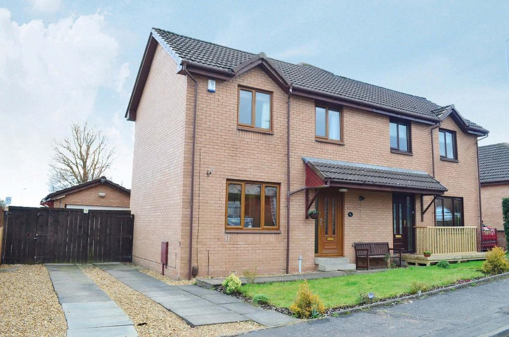 3 Bedrooms Semi Detached House for sale in Shearer Drive, Hamilton, South Lanarkshire, ML3 7UP