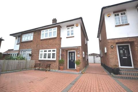 3 bedroom semi-detached house for sale - Peterborough Avenue, Upminster, RM14