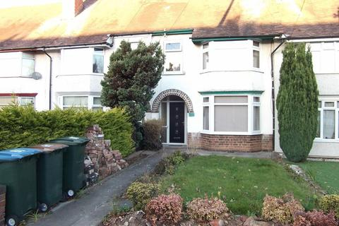 4 bedroom terraced house to rent - Kenpas Highway, Coventry