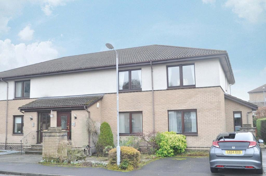 2 Bedrooms Flat for sale in Kilmardinny Gate , Bearsden , East Dunbartonshire , G61 3ND
