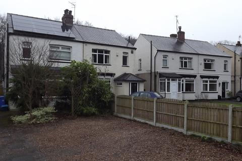 3 bedroom semi-detached house to rent - Abbeydale Road South, Dore, Sheffield