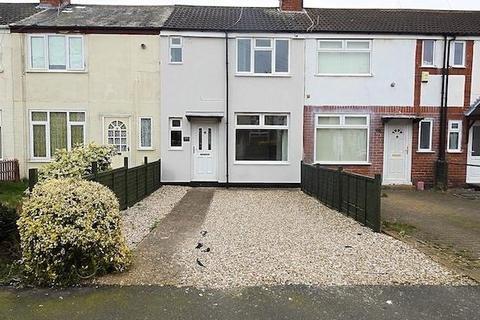 2 bedroom terraced house to rent - Roslyn Road, HU3