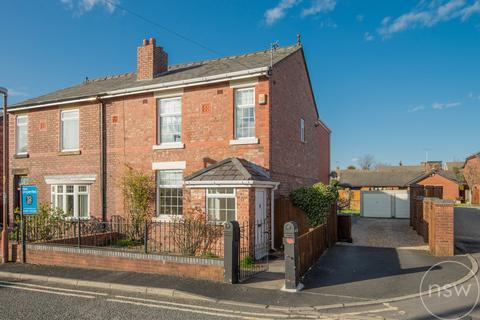 3 bedroom semi-detached house to rent - Sunnyfields, Ormskirk