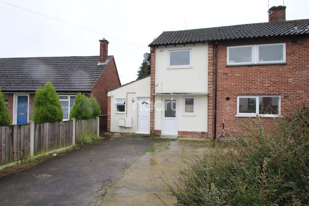 1 Bedroom Flat for sale in Spruce Avenue, Colchester