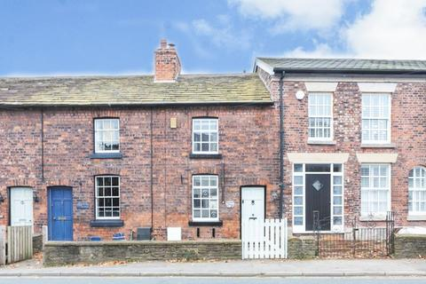 2 bedroom terraced house to rent - Sundew Cottage, Ash Brow, Newburgh, WN8 7NF