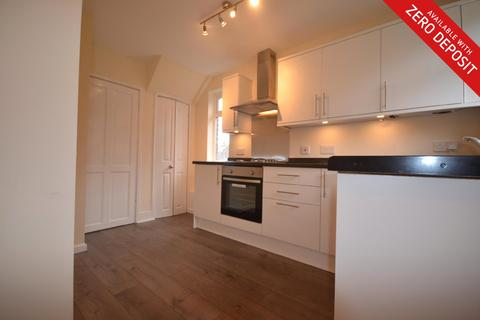 2 bedroom semi-detached house to rent - Leadgate