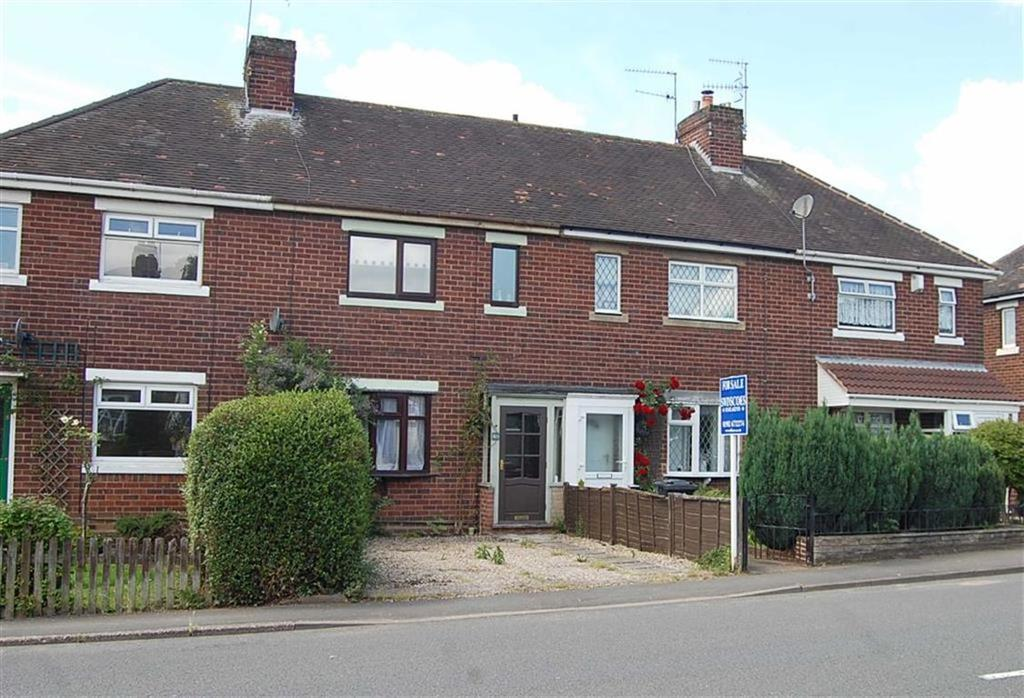 2 Bedrooms Terraced House for sale in The Straits, Lower Gornal