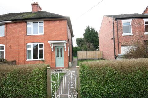 2 bedroom semi-detached house to rent - Moorfields, Willaston