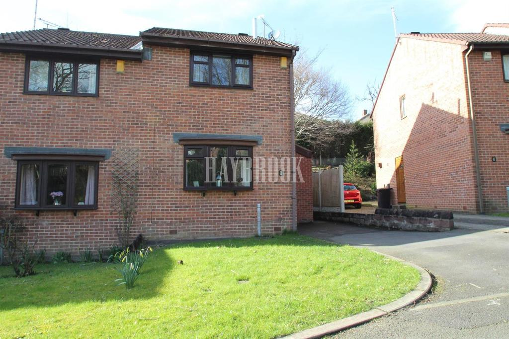 3 Bedrooms Semi Detached House for sale in Bramley Park Close, Handsworth