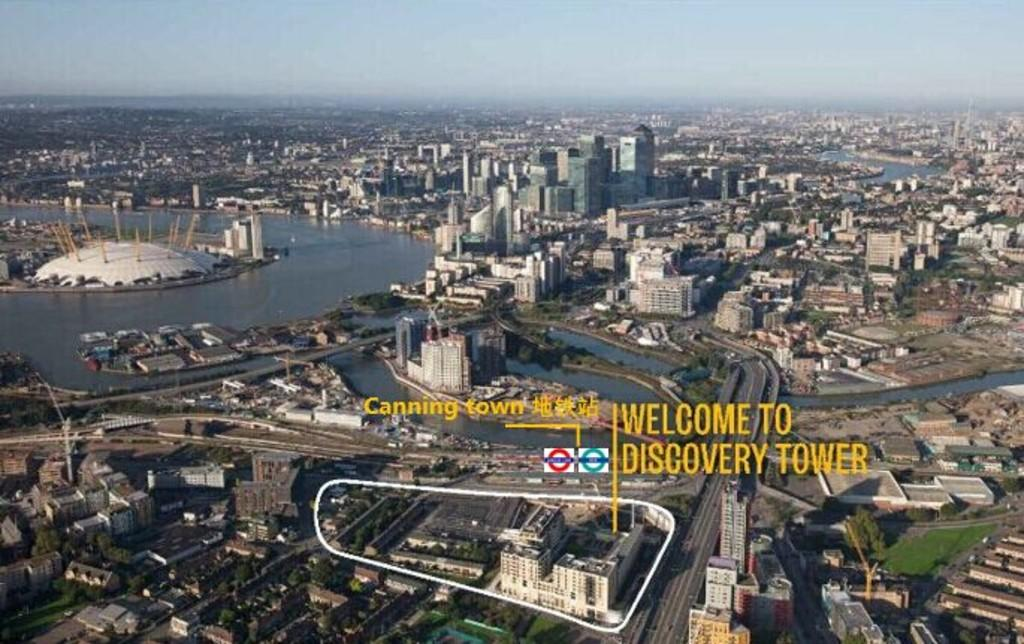 1 Bedroom Apartment Flat for sale in Discovery Tower, Hallsville Quarter, Canning Town, E16