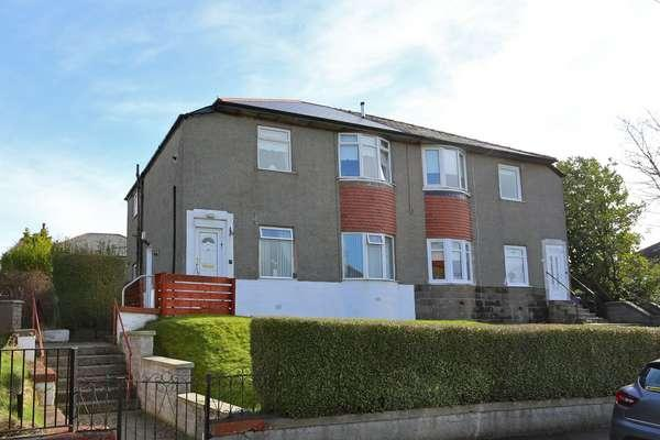 2 Bedrooms Flat for sale in 14 Merton Drive, Hillington, Glasgow, G52 2AT