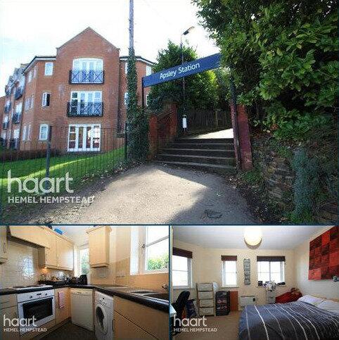2 bedroom flat to rent - Harriet House
