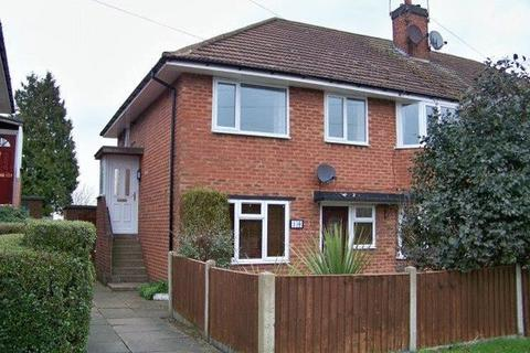 3 bedroom apartment to rent - Marston Lane, Bedworth