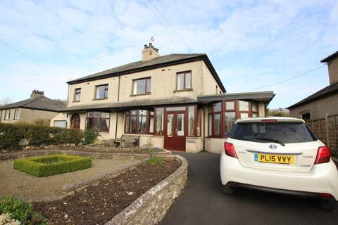 3 bedroom semi-detached house for sale - Rydal, Carr Bank Road, Carr Bank