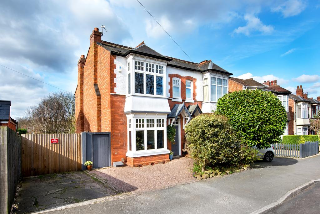 3 Bedrooms Semi Detached House for sale in Elms Road, Sutton Coldfield