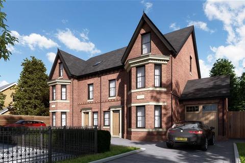 5 bedroom semi-detached house for sale - Harvey Close, Off Wellington Road North, Heaton Chapel