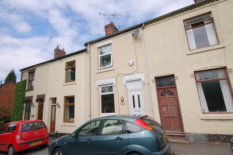 2 bedroom cottage for sale - Dunkirk, Bignall End