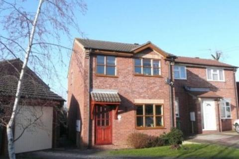 3 bedroom semi-detached house to rent - Pine Close, Lutterworth LE17